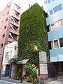 Shibuya (9238097000).jpg