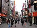 Shibuya Centergai -02.jpg