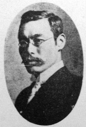 Futabatei Shimei - Futabatei Shimei