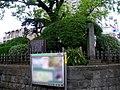 Shimura milestone itabashi 2009.JPG