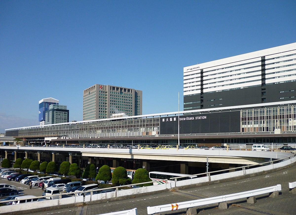 新大阪車站南面