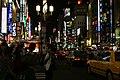 Shinjuku by Night.jpg