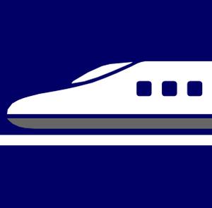 Ōito Line - Image: Shinkansen W