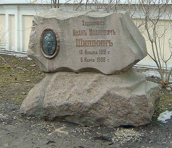 Могила И.И.Шишкина на Тихвинском кладбище в Александро-Невской лавре (Санкт-Петербург).