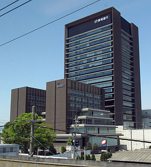 Shizugin Honbu Tower 201505.JPG