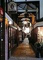 Shopping Arcade, Tarrant Street, Arundel - geograph.org.uk - 1650735.jpg