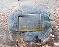 Shorakkopoch rock plaque jeh.jpg
