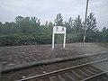 Shucheng Railway Station 20170612 185734.jpg