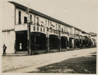 Sibu - The photo of Sibu bazaar, taken between 1900 and 1930.
