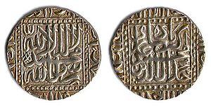 Islam - Silver coin of the Mughal Emperor Akbar with inscriptions of the Islamic declaration of faith