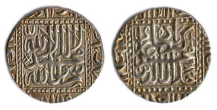 "Silver coin of Akbar with inscriptions of the Islamic declaration of faith, the declaration reads: ""There is no god except Allah, and Muhammad is the messenger of Allah."" Silver Rupee Akbar.jpg"