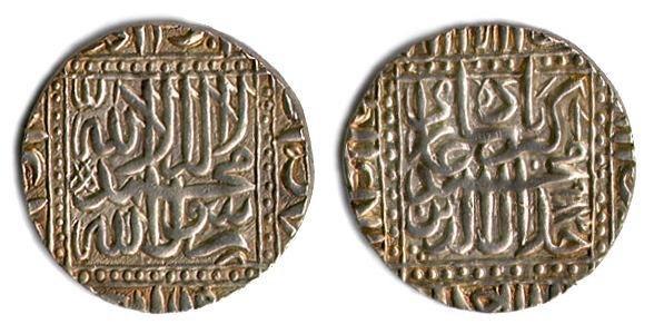 Silver Rupee Akbar