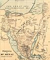 Sinai Peninsula. Rawson, A.L. Map of Palestine and all Bible lands. 1873.jpg