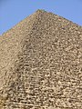 Snofrus Red Pyramid in Dahshur.jpg