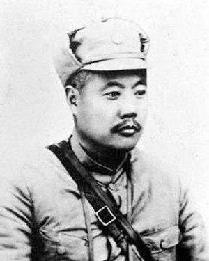 Song Zheyuan - General Song Zheyuan
