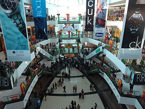Prince Anwar Shah Road - South City Mall inside view