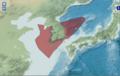 South Korea's Exclusive Economic Zone.png