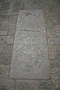 Spain.Girona.Catedral.Suelo.14.jpeg