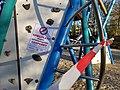 Spielplatz Kurpark Unna-Königsborn IMG 20200322 171527368 HDR smial wp.jpg