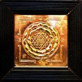 Sri Yantra copper.jpg