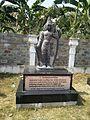 Srirama at Srikurmam temple.jpg