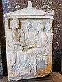 Stèle funéraire de Bacô, Socratès et Aristonikè (Louvre Ma 3113).jpg