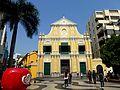 St. Dominic Church Macau - panoramio.jpg