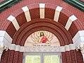 St. Stephen Cathedral - Owensboro, Kentucky 06.jpg