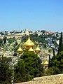 St Catherines East Jerusalem.jpg