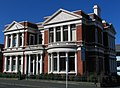 St Duthus House, Dunedin, NZ.JPG