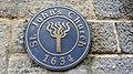 St John the Evangelist's Church, New Briggate, Leeds (37059735473).jpg