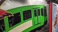 Stadtbahn Hannover Sedanstraße Lister Meile 2001141145.jpg