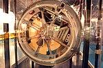 Stafford Air & Space Museum, Weatherford, OK, US (112).jpg