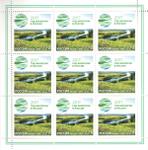 Stamp-russia2017-year-of-ecology-in-russia-block.png