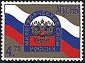 StampAbkhazia2008 848.jpg