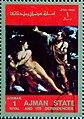 Stamp of Ajman State 01.jpg