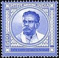 Stamp of India - 2006 - Colnect 158958 - Devaneya Pavanar.jpeg