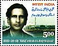 Stamp of India - 2008 - Colnect 157959 - Asrar ul Haq - Majaaz.jpeg