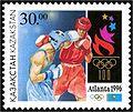 Stamp of Kazakhstan 124.jpg