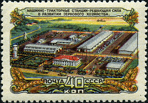Machine and tractor station - A 1940 Soviet stamp depicting a MTS