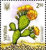 Stamp of Ukraine s1380.jpg