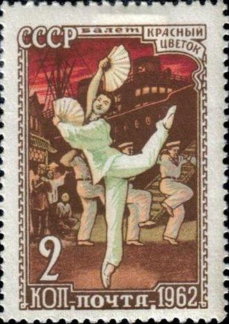 Yablochko - Sailors from The Red Poppy ballet dancing Yablochko in the backplane