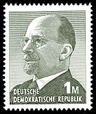 Stamps of Germany (DDR) 1969, MiNr 1481.jpg
