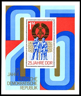 Stamps of Germany (DDR) 1974, MiNr Block 041.jpg