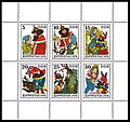 Stamps of Germany (DDR) 1976, MiNr Kleinbogen 2187-2192.jpg