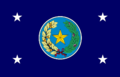 Standard Of Governor Of Texas.png