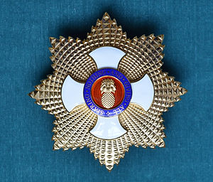 Order of Merit (Antigua and Barbuda) - Image: Star of the Order of Merit