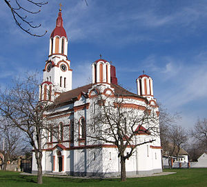 Starčevo - Serbian Orthodox church