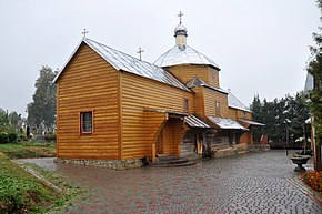 Stare Selo Wooden Church RB.jpg