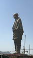 Statue of unity.png